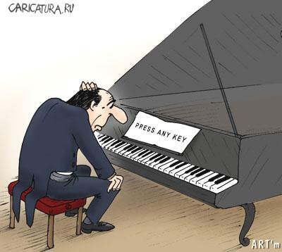 "Карикатура ""Press any key..."", Артем Попов"