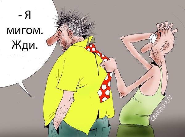 karikatura-za-vodkoy_(aleksandr-popov)_1
