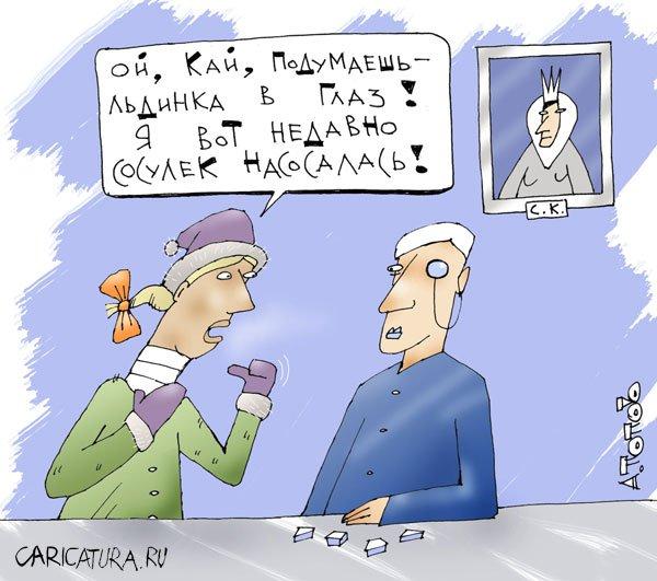 ДИЕТИЧЕСКИЕ БЛЮЗА В ЭЛ ДУХОВОМ ШКАФУ