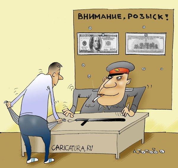 милицирнер карикатура