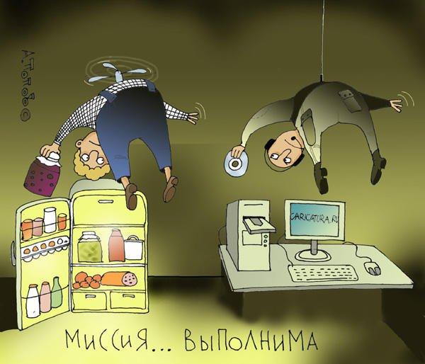 Гипа гипа гей мультфильм