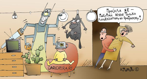 Картинки по запросу робот карикатура