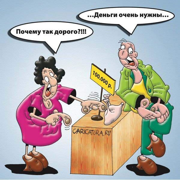 Пять сотрудников столичного главка полиции уличены в присвоении 10 млн грн, предназначенных для выплаты полицейским, - прокуратура - Цензор.НЕТ 3635