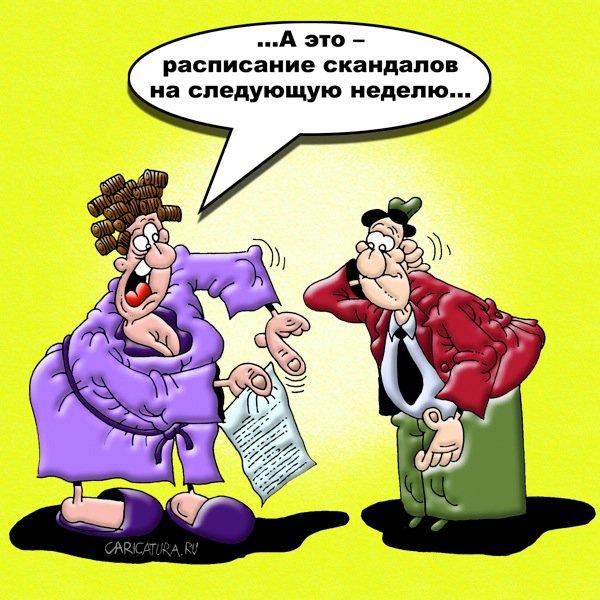 http://caricatura.ru/parad/potapov_vyatcheslav/pic/13338.jpg