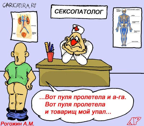 lesbiyanki-lizhut-nogi-v-chulkah