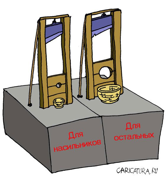 Скандальному замгенпрокурора Даниленко пообещали отдать офис Юры Енакиевского за закрытие дел, - журналист - Цензор.НЕТ 8075