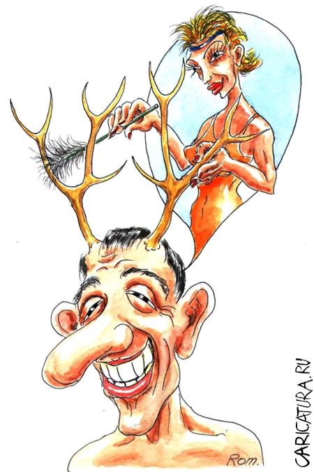 http://caricatura.ru/parad/rom/pic/12262.jpg
