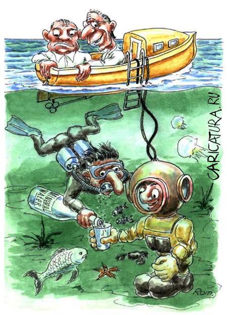 анекдот обезьяна подводная лодка