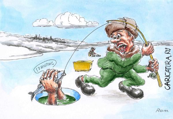Карикатура «Защита природы», художник ...: caricatura.ru/subj/water/url/parad/rom/12777