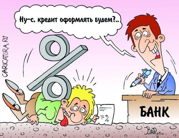 Приангарье сократило госдолг быстрее других регионов России по итогам 2016 года