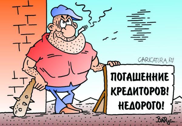 Харьковчанин взял кредит, чтобы напиться
