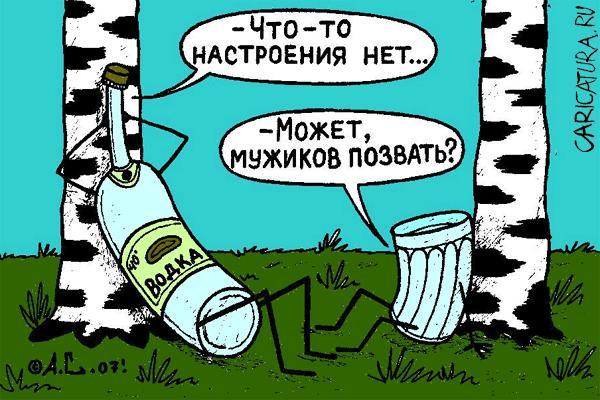 Доски бесплатных объявлений по г омску