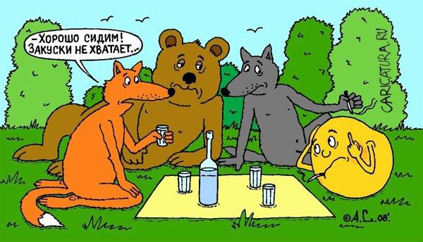 http://caricatura.ru/parad/salamatin/pic/13018.jpg