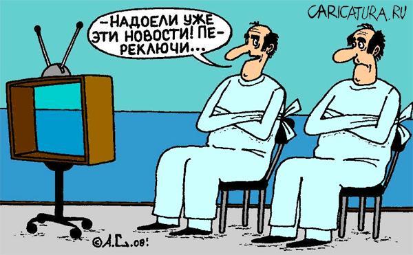 Харьковские скандалы. Нападение на полицейских и загадочная квартира Кучера