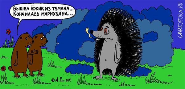 Марихуана карикатура на могут ли посадить за семена конопляные