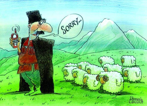 Карикатура «Современный чабан», художник Евгений Самойлов. В своей ...