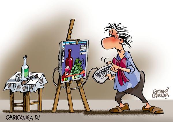 http://caricatura.ru/parad/samoilov/pic/7747.jpg