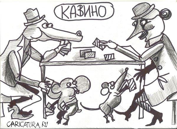karikatura-pro-kazino