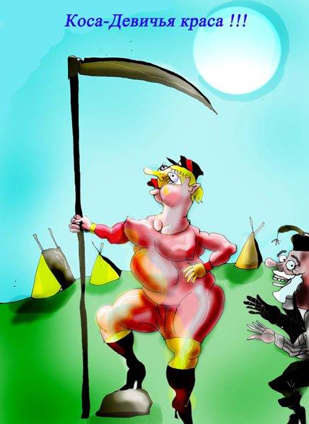 http://caricatura.ru/parad/samsonov_marat/pic/6372.jpg