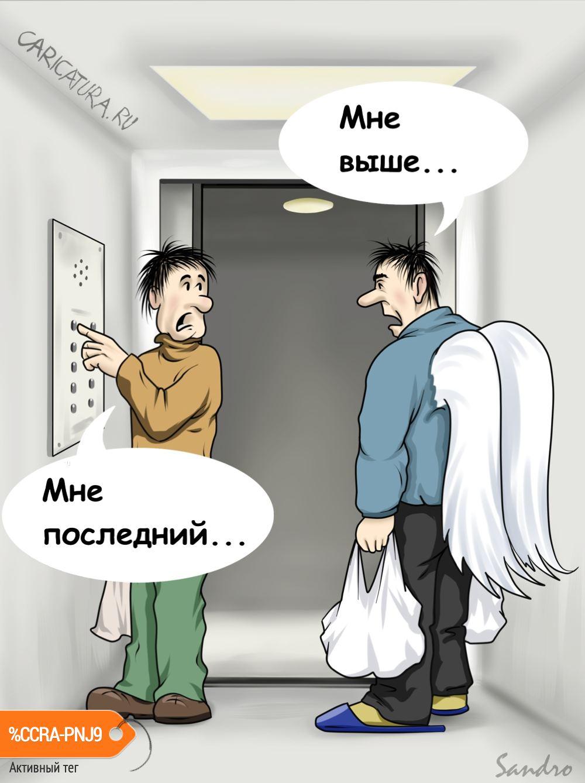 смешное про лифт картинка портит ситуацию