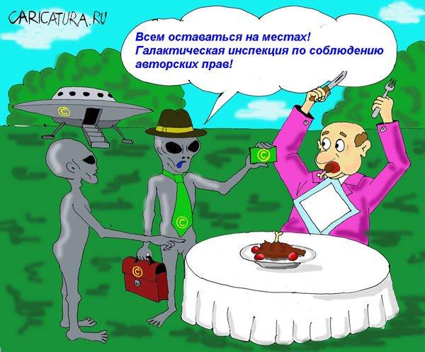 http://caricatura.ru/parad/saveliev/pic/4475.jpg