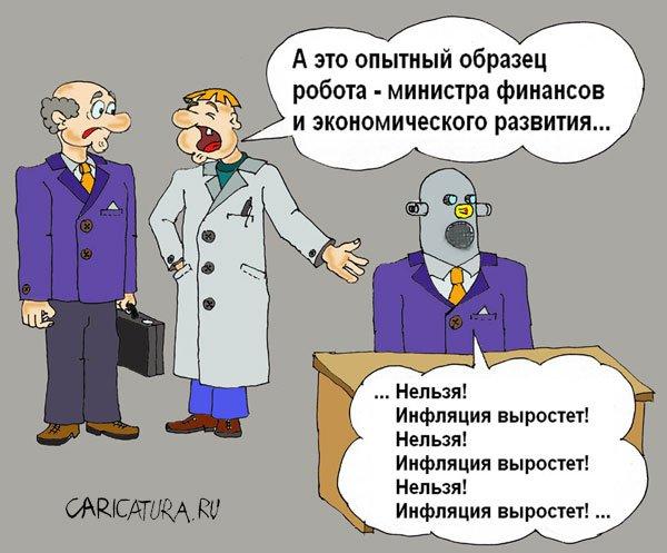 """Валерий Савельев """"Робот"""""""