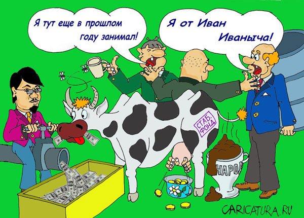 http://caricatura.ru/parad/saveliev/pic/7349.jpg height=430
