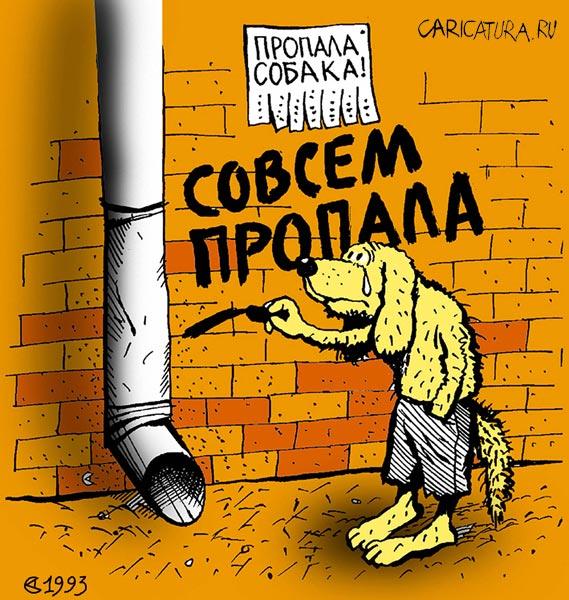 http://caricatura.ru/parad/sergeev/pic/5756.jpg