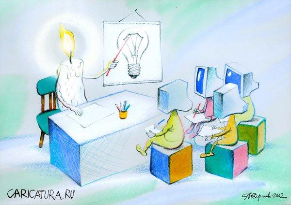 Презентации по педагогике.  Дифференциация и индивидуализация обучения.ppt.  900igr.net.  Проблемы.