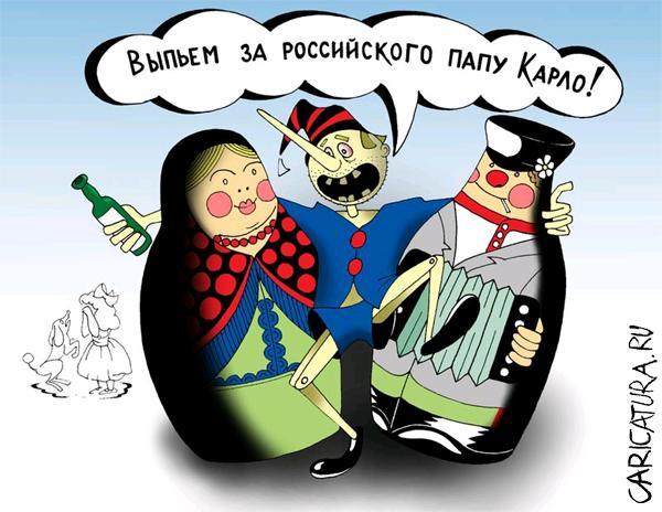 """На Западе даже Штирлиц – нацист, - """"регионал"""" вступился за львовских фанатов - Цензор.НЕТ 2272"""