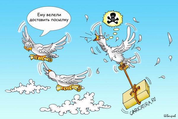 Kuvahaun tulos haulle почта карикатуры