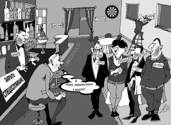 Картинки по запросу Карикатура Криминальный авторитет