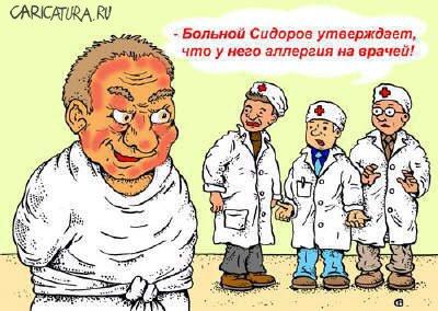 http://caricatura.ru/parad/sobiraiski/pic/1670.jpg