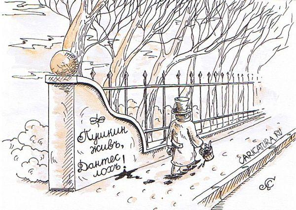 karikatura-dantes---loh_(aleksey-stalove
