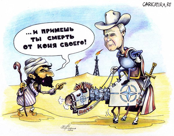 http://caricatura.ru/parad/stefanov/pic/8278.jpg