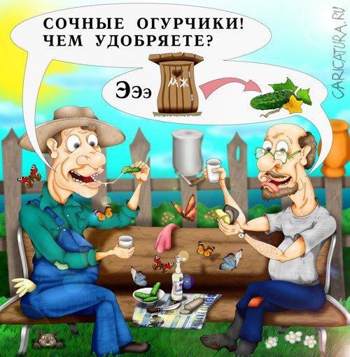 Картинки по запросу Карикатура дачники