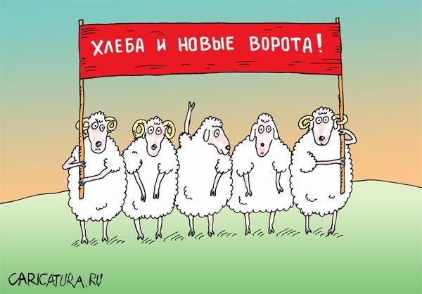 Количество задержанных во время протестов в Москве выросло до 59 человек - Цензор.НЕТ 741