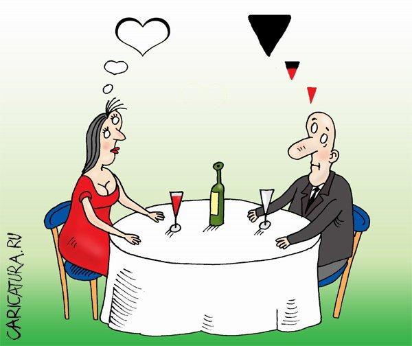 http://caricatura.ru/parad/tarasenko/pic/12720.jpg