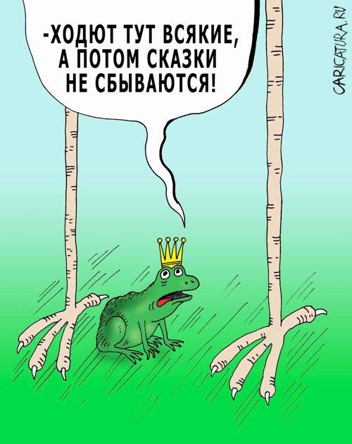 http://caricatura.ru/parad/tarasenko/pic/13597.jpg