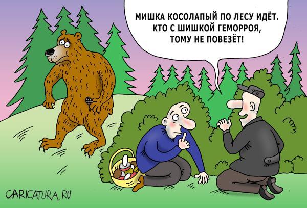 Скачать мультяшные картинки слесаря ...: www.thecaricature.ru/menyu-1/karikaturi/mishki-karikatura.html