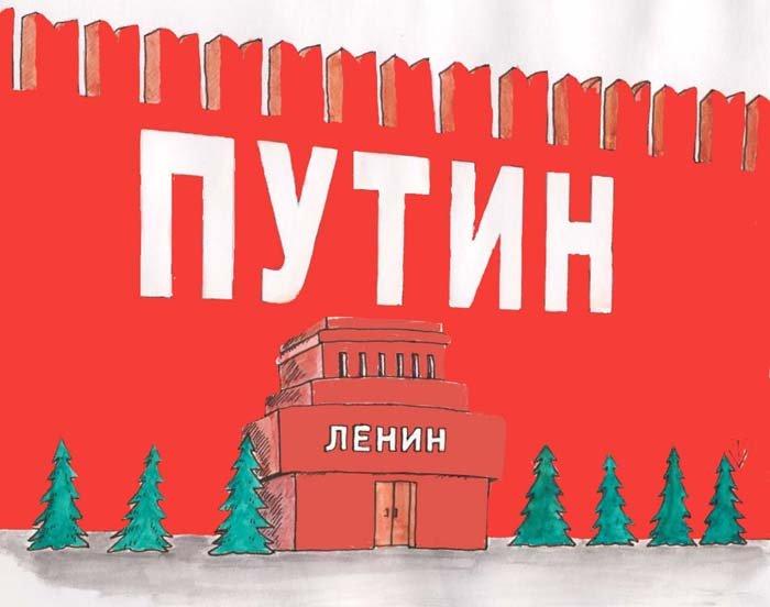 В новогоднюю ночь Путина будет развлекать Брегович - Цензор.НЕТ 9376
