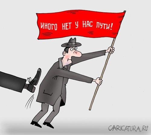 https://caricatura.ru/parad/tarasenko/pic/27372.jpg