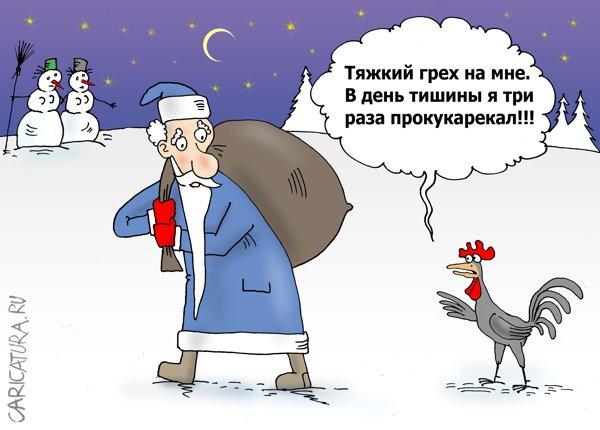 Валерий Тарасенко «Правонарушитель»