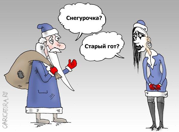 Валерий Тарасенко «Снеготочка»