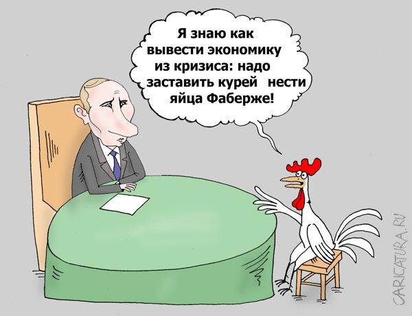 Валерий Тарасенко «Выход есть»
