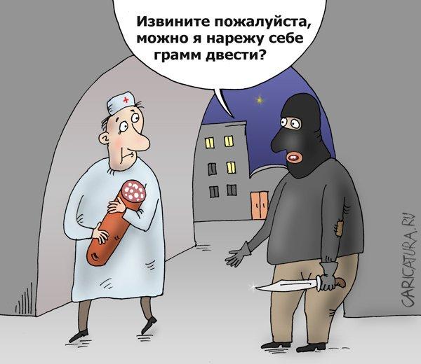 Валерий Тарасенко «Докторская»