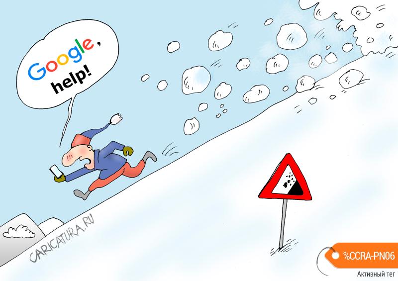 karikatura-chto-delat_(valeriy-tarasenko
