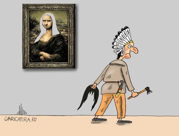 Даринчи 275, картинки индейцев прикольные