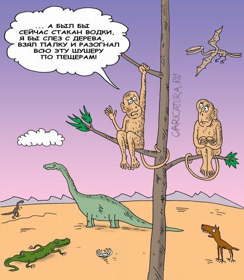 Картинки по запросу цивилизация карикатура
