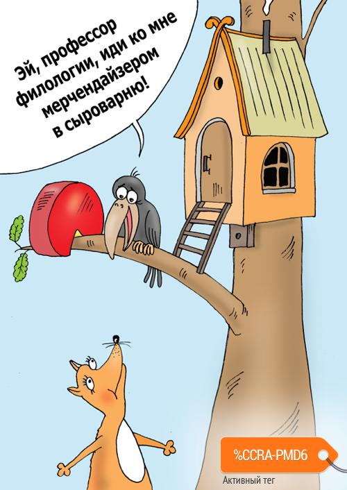 karikatura-syrodel_(valeriy-tarasenko)_2